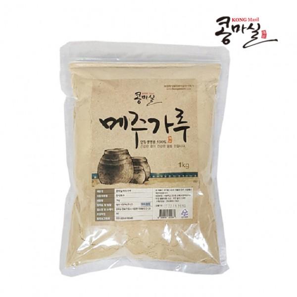 콩마실 전통 메주가루 (1kg 국산콩100%)