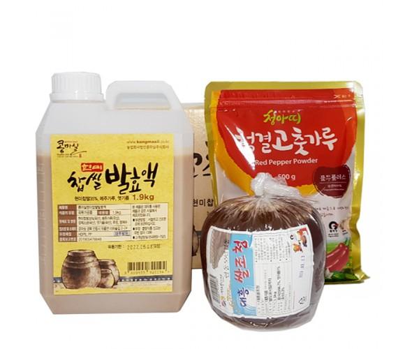 콩마실 전통 현미찹쌀고추장 만들기세트(약4kg)